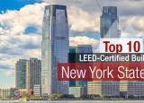 纽约州十大获得LEED认证的建筑
