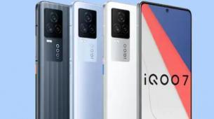 iQOO 7和iQOO 7 Legend India的发布日期定于4月26日