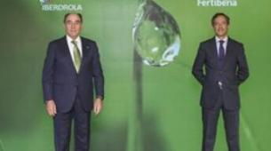 新联盟促进欧洲绿色氢的生产