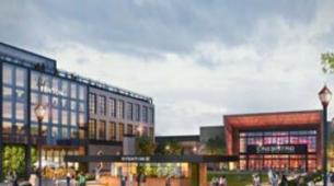 Hines合资公司获得1.99亿美元的三角研究项目贷款