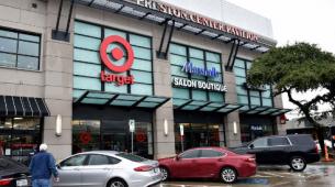 目标是建立更多的小型校园商店但SMU可能不适合