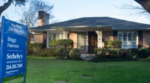 北德克萨斯房屋库存创历史新低