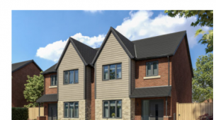 新的耗资1000万英镑的诺丁汉郡住房开发工作开始