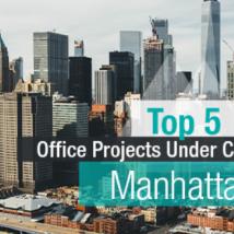 曼哈顿在建的5大写字楼项目