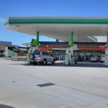 悉尼BP服务站以高价出售