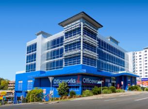 悉尼办公大楼寻求投资者入纸