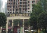 楼市新消息: 北京大兴区73-130平高品质住宅 居住舒适感满满
