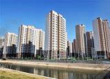 通知提到 武威市取消商品房2年销售政策 完善商品房项目预售管理