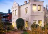 墨尔本阿玛代尔的房子售价不到600万澳元