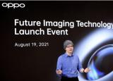OPPO宣布面向智能手机的五轴光学防抖和新的RGBWCMOS传感器
