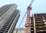 塔塔房地产将投资4000卢比用于住宅商业项目