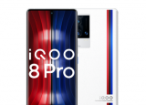 发现iQOO8Pro手机在谷歌PlayConsole全球发布似乎迫在眉睫