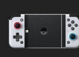 X2Lightning是一款适用于iPhone的分体式游戏控制器