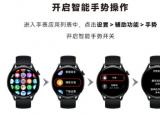 华为手表3系列最新固件更新带来智能手势控制