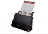 佳能ImageFormula DR-C225 II桌面文档扫描仪评测