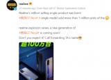 荣耀GTNeo2智能手机正式确认预计9月推出