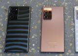 三星Galaxy Note 20 Ultra智能手机评测