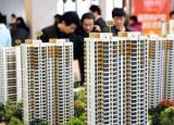 买房需要大量的工作 首次购房者的抵押贷款提示